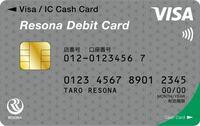 アプリを購入するapp storeではなくiPadを買おうと思っているのでApple store( https://www.apple.com/jp/)での支払いは画像のようなりそなの黒のデビッドカードでも出来ますか?(https://www.resonabank.co.jp/k...