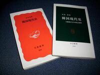 【新書】岩波新書と中公新書の両方で出版したことのある著者はいますか??