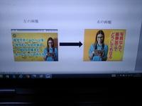 ホームページ作成デザインについて。下の写真にある画像を加工したいです。【左側の画像から右側の画像のように加工したい。】左側の画像は背景の色が薄黄色で文字も青い文字が書いてあります。 一方加工した右側の画像は背景が濃い黄色に変わり、青色の文字も無くなって、さらに、吹き出しコメントも加えられています。そのように画像を加工する方法はありませんか?いろんな人の意見が知りたいので複数の回答をお待ちして...