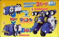 スーパー戦隊シリーズ にて  百獣戦隊ガオレンジャーVSスーパー戦隊 でやったような歴代レッド機ならぬ「歴代ブルー機大集結」をやるとしたら ゴーバスターズ枠の『GT-02ゴリラ』は画像の1~3のどれが妥当に思えま...