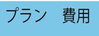 イラストレーターの文字ツールについて、質問があります。 (すごく初歩的で申し訳ございません。。)  イラストレーターで黒塗りの文字を作成しました。 https://drive.google.com/file/d/1S_0zHlJskV_KV9nrJRx...