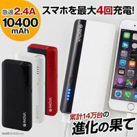 このモバイルバッテリーを蓄電するのは ACアダプタじゃなくて iPhoneの充電器のブロックでも出来るのでしょうか?  至急でお願いしたいです!