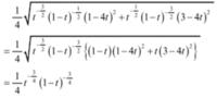 根号を外す  添付画像から、根号を外す様子がわかりますが、よくみると画像2行目の{}内が1になるように うまく根号内を変形しているようです。 {}内が1になるなんてパッと見分かりませんが、どうすれば...