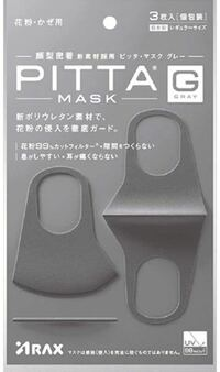 今はやってるピッタマスクってネット通販以外でどこに売ってますか?ふつうにドンキとかに売ってますか?教えてください!