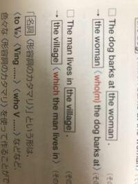 文の後ろの前置詞は関係代名詞の前に持ってくることは可能でしょうか?