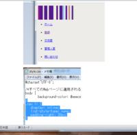 CSS 横並びができない。 最近、独学でCSSを本を見ながら勉強してます  縦の順のホーム~問い合わせを横に並べたいのですが、 本ではメモ帳の青い表示を入れればできると書いてありましたが、縦のままです。何がもんだいなのでしょうか?