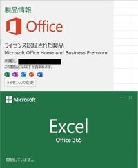 IFS関数・MAXIFS関数など Excel2016で使えるのですが何故でしょうか? ネット上ではIFS関数はExcel2016以上とか Excel2016以上で、Office 365 サブスクリプションを持っている方とかあります。  IFS関数 htt...