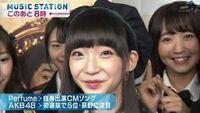NGT48荻野由佳さんはなぜアイドルになれたの? 山口真帆 暴行事件