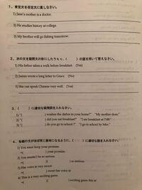 英語です。わからないので教えてください!