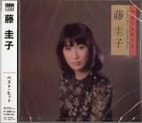 「藤圭子」さんで、一番好きな曲は?