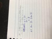 数列の漸化式についてです。  よって の後に続く式について、 -2/3というのはこの漸化式で表される数列の初項に当たるのですか?