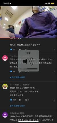 桐崎栄二って、なんで今アンチばかりなんですか? 『リスナー騙し』 『全部演技』 『自分の体験談のようによく話すな』  など、  手術のことですか?