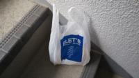 昨日の昼頃、私の玄関の階段付近にこんなビニール袋が置いてあったんですが この袋の中には何が入ってるんですか? ゴミではないことは確実です 教えてください