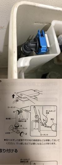 トイレ ウォシュレット 温水洗浄便座  トイレのウォシュレットの取り付け方で質問です。 最近TOSHIBAのSCS-T160という方式の温水洗浄便座を購入し、説明書を読みながら取り付けていたのです が、写真(上の写真...