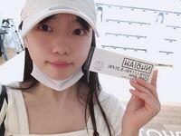 この人は日向坂46の齊藤京子さんですか?