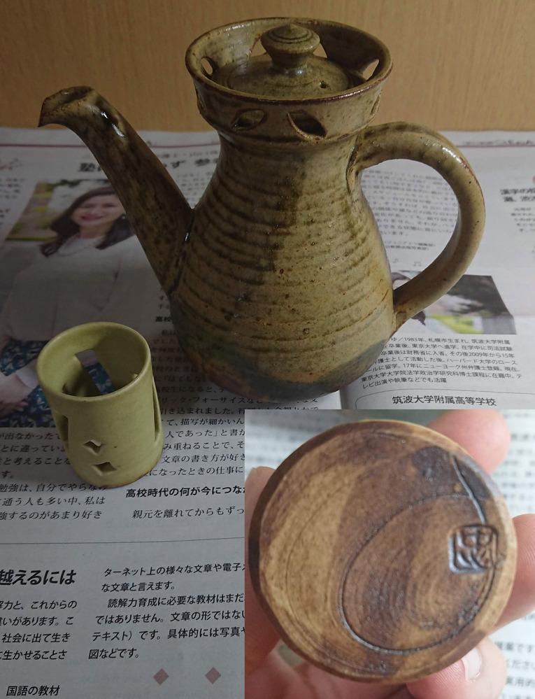 茶道具の作者 茶道具の作者についての質問です。裏側に忠とあり、検索をかけましたが誰の者か分かりませんでした。ご存知の方宜しくお願い致します。