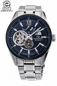 自動巻腕時計。 殆どの機種にはパワーリザーブ表示機能がありません。 オリエントスターには表示機能があるので、便利です。何故表示機能がないのでしょう?