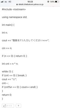 プログラミングのC++言語について。   画像のソースコードを <stdio.h>のソースコードに直してください! 詳しい方よろしくお願いします。
