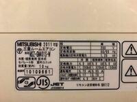 エアコンを再利用するか買うか 新築にあたりエアコンをどうするか迷っています。 MITSUBISHIの14畳用2011年製の霧ヶ峰ムーブアイを取り外して使うか破棄して再利用するかどちらがお得でしょうか?買い直し、ラン...