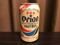 オリオンビールとサッポロ黒ラベルは味が似ていませんか?