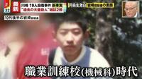 川崎刺傷事件の岩崎隆一容疑者が女性経験豊富だったら事件は起こりませんでしたか?