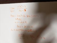 答案に書く時にロピタルの定理を使う際、画像のように、f(a)=g(a)=0を示した上で使うべきなのか、示さずにただ「ロピタルの定理より」で済ませていいのかどちらが理想的なのでしょうか?