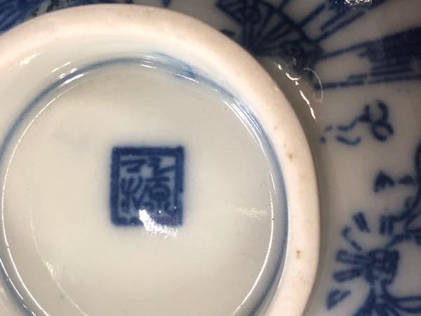 古そうな蓋付き飯碗の蓋部分の落款印ですが、誰の作品でどこの窯か?詳しい方是非教えて下さい!宜しくお願いいたします!