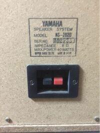 オーディオ、スピーカーについて 祖父が昔使っていたスピーカーをいただきました。 名前は「YAMAHA ns-2020」というものです。  オーディオに疎いのでこのスピーカーで音楽を聴くために必要なものを教えていただ...
