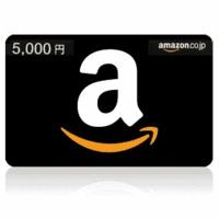 アマゾンのギフト券って、金券ショップで現金に変えてくれますか? もち、1割手数料盗られるのはわかります。  荒らし・中傷はなしでお願いします。