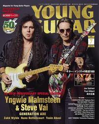 ジジイギターに改名した方が良いと思えるヤングギター 7月号はギターインスト殿堂100だそうです。  あなたのギターインスト殿堂の曲を 2曲教えてください  ※2曲以上禁止! キリが無くなる