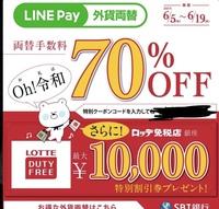 いくら 5 円 日本 で 千 ウォン 万 は 100万ウォンは日本円でいくらか?200万ウォンは何円か?300万ウォンは日本円でいくら?500万ウォンは円に換算すると何円か?【ウォンと円の変換】