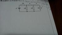 電気回路のテブナンの法則を用いて電流Iを求めよという問題なのですがよくわかりません! 解答をわかるかたお願いします!