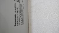 このエアコンは弱冷房除湿と再熱除湿のどちらでしょうか?