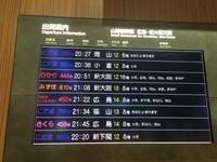 博多~新大阪間の16両編成って過剰ですか? 九州新幹線から直通でくるものは6両か8両のどちらかです 速達タイプのみずほも8両編成ですが  のぞみ号だけは16両です。 ひかり号も新大阪~博多間直通ので1往復だけ16両編成がありますが あとは8両編成ですしこだまも8両がほとんど。  まぁ700系は連結ができないので8両で新大阪までいきて新大阪で8両連結するとかできないので理論的には...