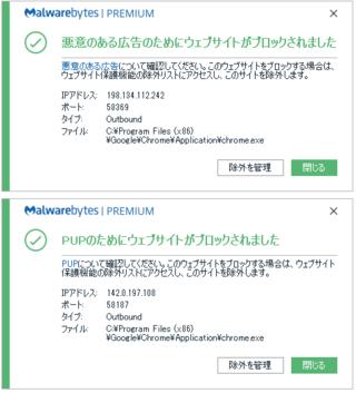 ウイルス 検知 iphone Avgle
