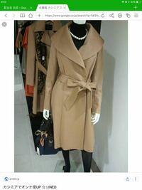 こんなコートの下からロングスカートが15センチぐらいはみ出してたら格好悪いですか?