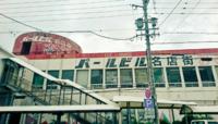 鳥羽駅前にある商業施設パールビルは2008年に閉館してから何故撤去されず放置されてるんですか?。現在の鳥羽駅周辺は閑古鳥が泣いてますか?。