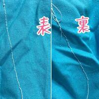ミシン初心者です。 何度やっても綺麗に縫えません。糸の調子がおかしいのか、糸の掛け方がおかしいのかも分かりません。 どなたか解決方法がわかる方がいらっしゃいましたら、ご教授お願いしたいです。 どうぞよ...