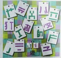 漢字パズルです。宜しくお願い致しますm(_ _)m  例題のように漢字1文字を緑と紫の2つのカードに分割しています。 全部で漢字7文字になります。それらを並び替えて3つの旬の食材の名前を 答えて下さい。