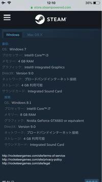 パソコンに詳しい方教えてください!推奨パソコンの写真を貼っておきます!このゲームをやりたいのですがどれぐらいの良いゲーミングパソコンを購入したらいいでしょうか??Pubgもやってみたいのですが、、、