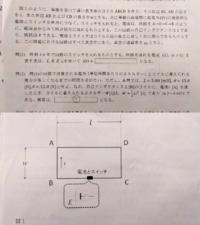 電磁気学 コイルの問題  添付画像の問2側がわかりません。 解き方含め教えて下さい!