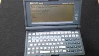 これは、関数電卓なんですか?電子辞書なんですか? 引っ越しの整理をしていたら、押し入れの中からよくわからないガラクタが出てきました。