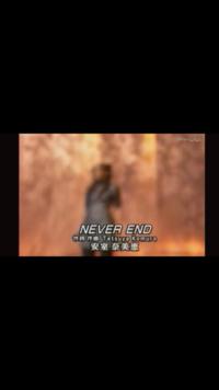 安室奈美恵さんの楽曲披露。「NEVER END」であり、多分ミュージックステーションの映像なのですが、2000年7月28日,2000年12月29日のどちらか分かりません。 分かる方はいますか?