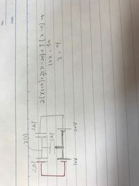 物理のエッセンス 電磁気30 解答では、赤線のところを0Vとして孤立部分の電位を求めていますが、私は、太い黒線を0Vとして解きました。すると、4Vとなって答えの14Vと合いません。なぜですか?