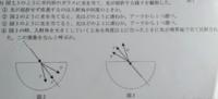 中一の理科1です わかる方できれば解説付きで教えてください