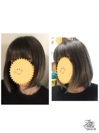 黒染め後のヘアカラーについて。  3週間前黒染めしました。 そして今日、また明るくしたかったので、 ブリーチして色を入れました。 カラーが抜けてきた時に、綺麗なカラーになるようにと 、暗めにカラーし...