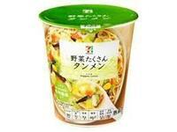 セブンイレブンのカップ麺のセブンプレミアム 野菜たくさんタンメンは売っていますか?
