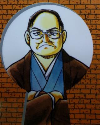 太閤 戦 コナン 恋する 名人