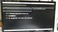 問題が発生したため、pcを再起動する必要があります。 停止コード