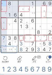 ナンプレ、数独助けて下さい! 赤が強リンク、青が弱リンクであってますか?  もしよろしければ、答えはあえて言わずにヒントと解くテクニックを教えて頂けないでしょうか?